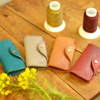 【手縫い手磨き】牛ヌメ革キーケース(全4色)