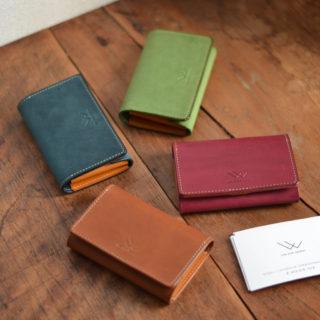 フルーツカラーのカードケース(名刺入れ)type301(4色展開)